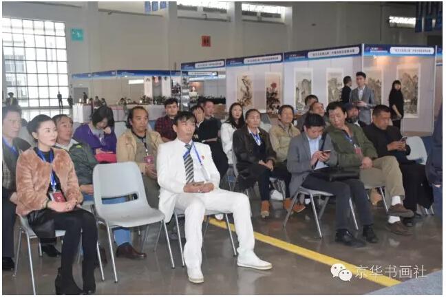 方古丝绸之路 中国书画名家精品展 在昆明开幕