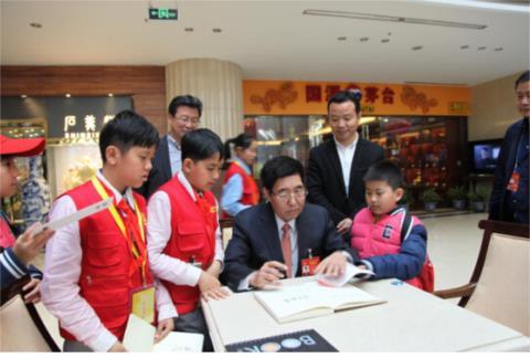 卡林巴琴天空之城谱子-当天中午,在第十二届全国人大五次会议中国职工之家吉林、山东、陕