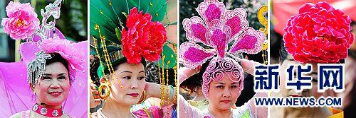 洛阳举行牡丹服饰创意模特大赛---中国产业经济