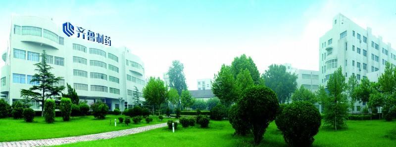 齐鲁制药在美国建立首家创新中心