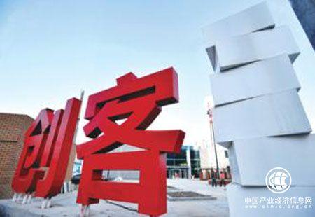 """""""省政府相关部门负责人说,这也是""""双创""""活动周选择在郑东新区智慧岛"""