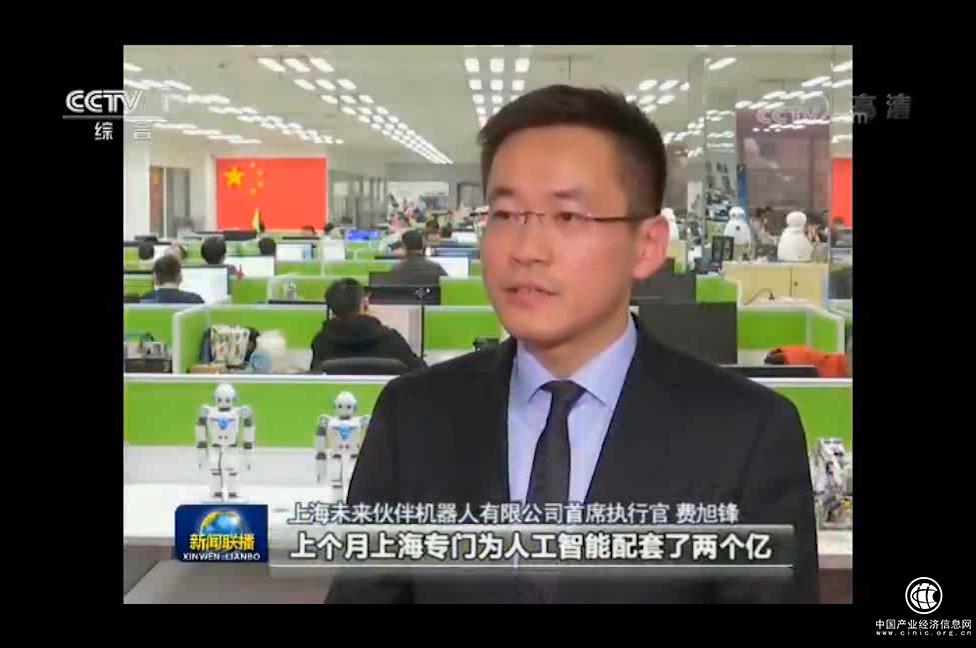 cicv2019新闻发布会召开 国汽智联主办并参展图片