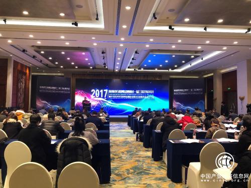 来存吧受邀参加杭州互联网金融协会一届三次会员大会-从应用到能力