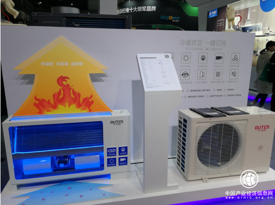 不负众望!中广欧特斯2018年会新产品高科技之热风机篇