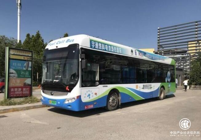 续航超500公里 宇通12米燃料电池公交车正式运行