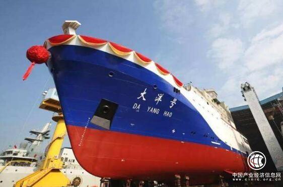 """我国新型大洋综合资源调查船""""大洋号""""下水"""