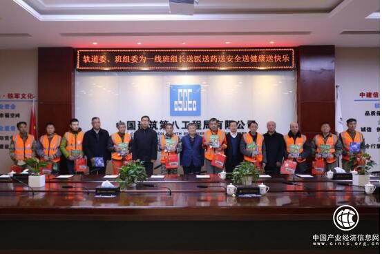 北京市轨道交通建设管理有限公司携手媒体为首都地铁建设一线职工送温暖