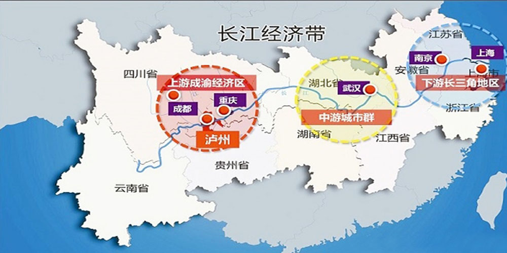 荆gdp_城市群GDP排行大比拼 长三角 珠三角 京津冀