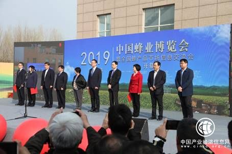 中国蜂业博览会隆重召开 卓宇蜂业引领中国蜂业发展