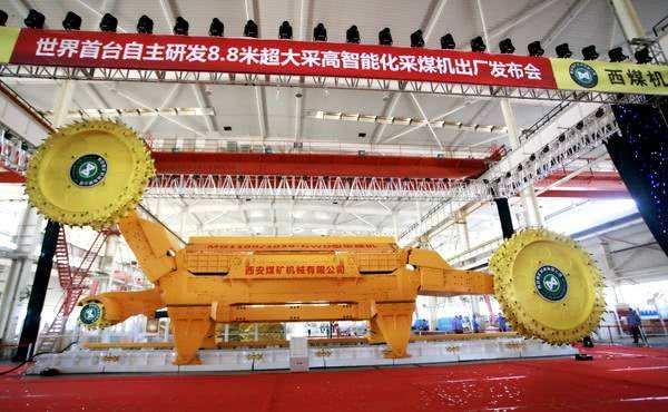 我国自主研发的8.8米超大采高智能化采煤机问世