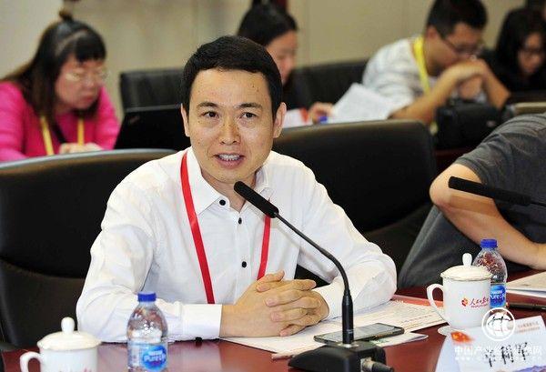 http://www.feizekeji.com/jiaodian/198295.html
