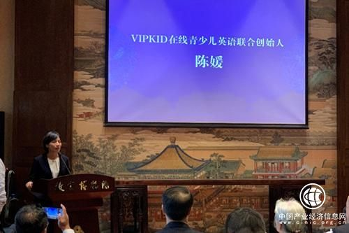 VIPKID亮相故宫发布会 年入15亿
