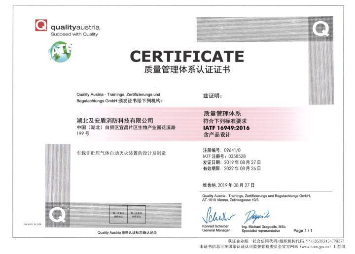 http://www.kzmahc.tw/huagongnenyuan/535536.html