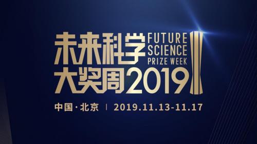共創認知新百年,航美傳媒擁抱未來科學,共榮共成長