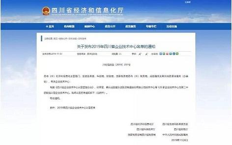 http://www.scgxky.com/sichuanfangchan/87466.html