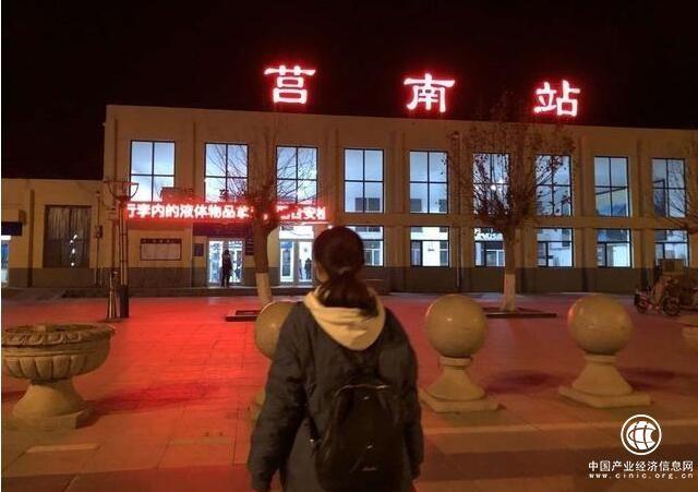 http://www.edaojz.cn/jiaoyuwenhua/453928.html