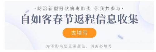 北京自如解决租客痛点,用心守护自如客