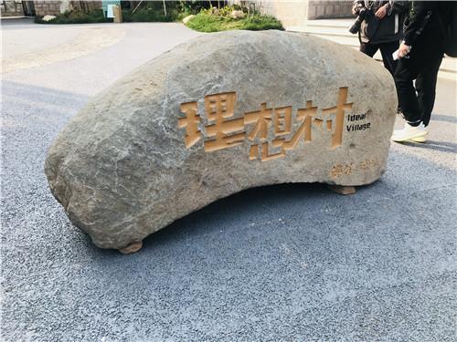 """青岛市文化和旅游局""""春满岛城"""""""