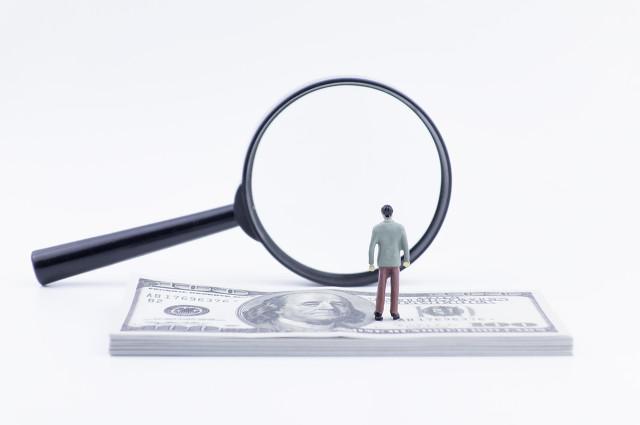 """银保监会:开展银行保险股权和 关联交易整治""""回头看"""""""