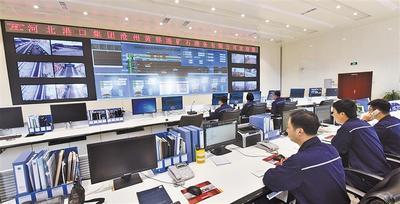 数字技术助力河北港口集团智慧升级
