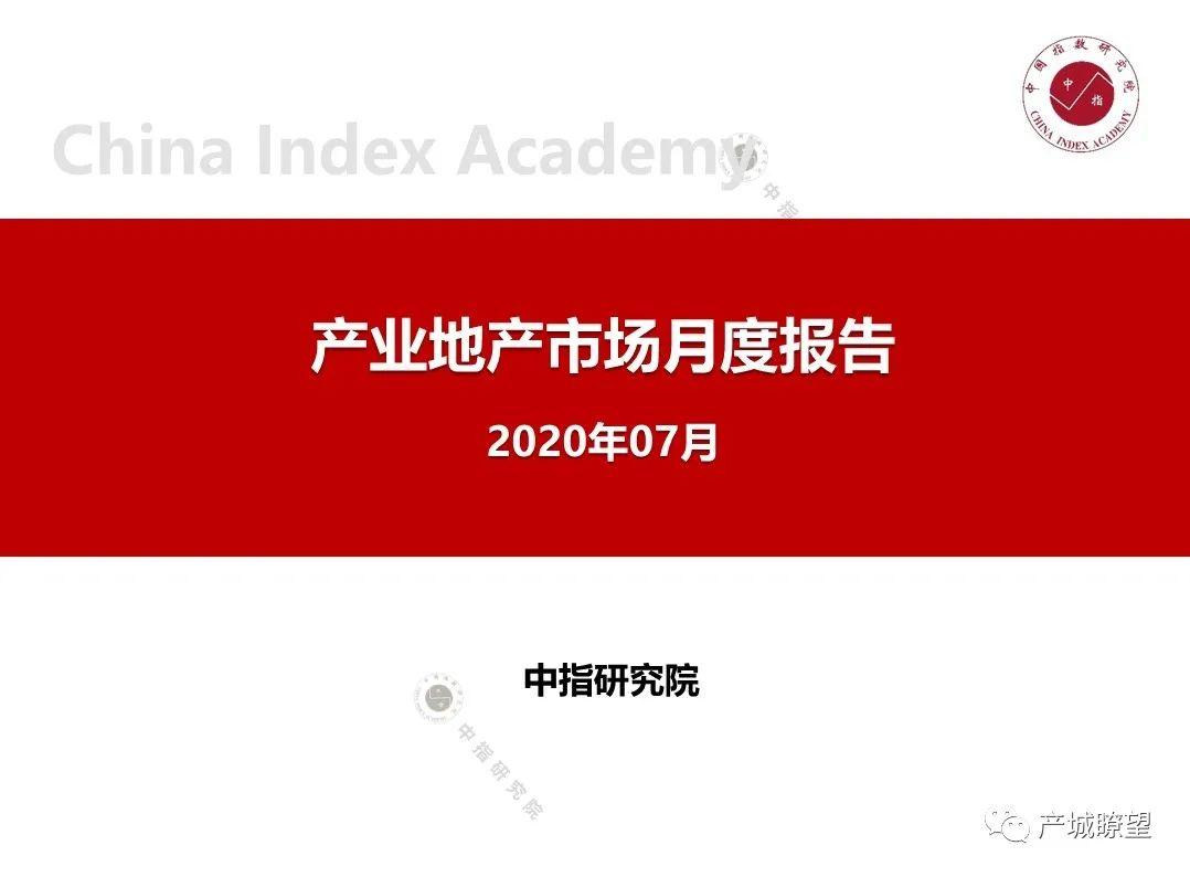 http://www.hjw123.com/zhengcefagui/129383.html