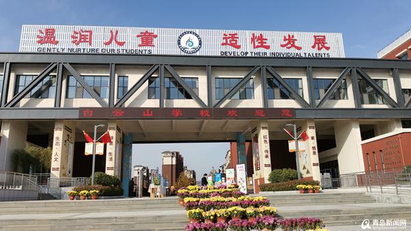 http://www.weixinrensheng.com/jiaoyu/2394392.html