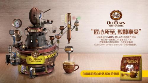 马来西亚旧街场白咖啡,匠心打造